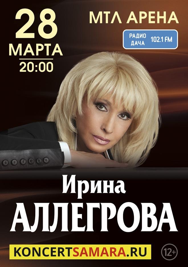Театр перовский детские билеты на