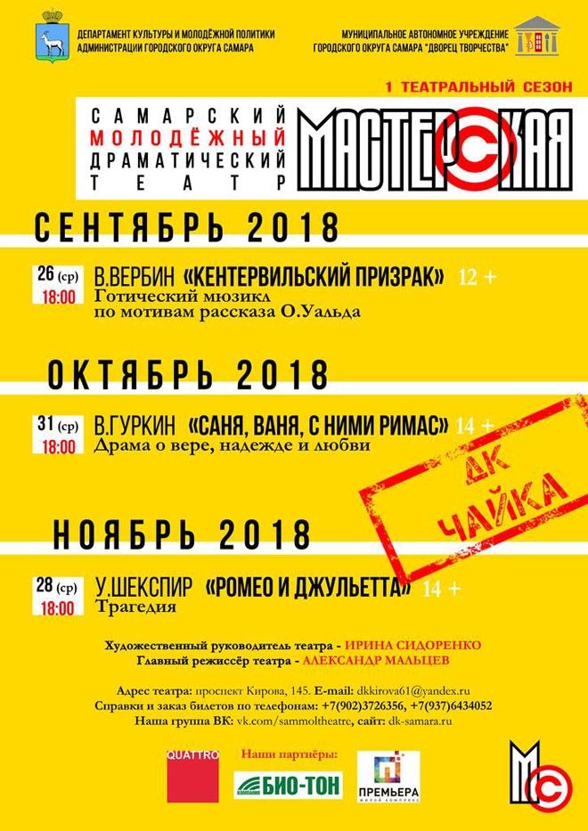 Театры перми афиша ноябрь