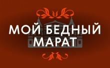 Билет самара точка ру театр афиша театр тюмень расписание