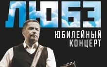 Афиша концертов в самаре на август сколько стоит билет в кино в меге белая дача